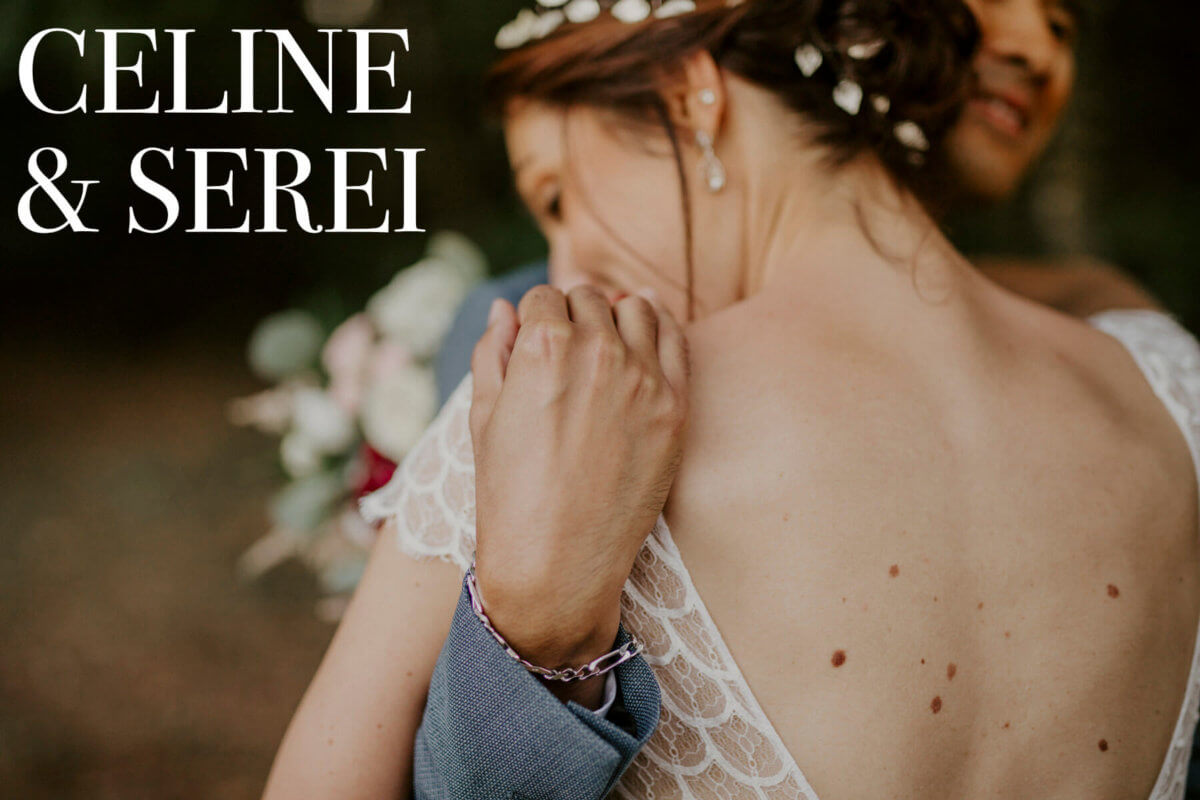 01-mariage-celine-sereivuth-angers-jordane-chaillou-couv