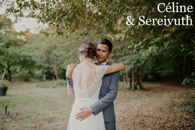 Photos de mariés Mariage château de Chambiers